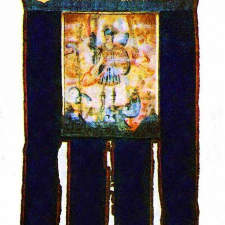 Cechová zástava z Čachtíc z roku 1880. Prevzaté z Špiesz, A.: Remeslá, cechy a manufaktúry na Slovensku. Bratislava 1983, farebná príloha.