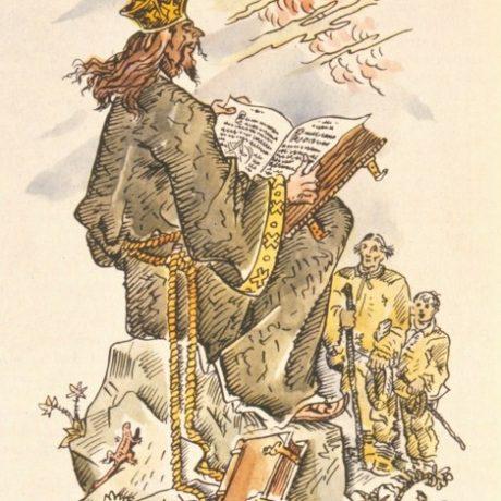 Černokňažník v ilustrácii k rovnomennej rozprávke v zbierke P. Dobšinského. Prevzaté z Dobšinský, P.: Prostonárodné slovenské povesti. Bratislava 1958, 212